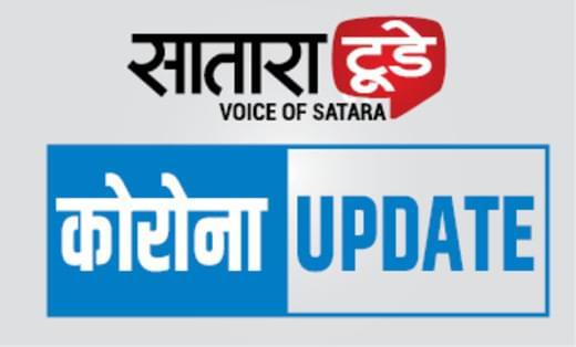 Satara Today